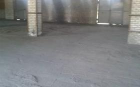 Промбаза 2 га, Западная промзона 13 за 300 000 〒 в Семее