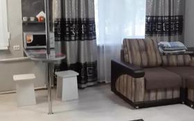 1-комнатная квартира, 36 м², 1/5 этаж посуточно, Можайского 45 квартал — проспект Бухар Жырау рядом вокзал за 6 000 〒 в Караганде, Казыбек би р-н