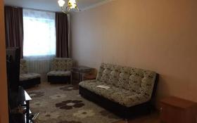 1-комнатная квартира, 45 м², 4/12 этаж помесячно, Акмешит 11 за 100 000 〒 в Нур-Султане (Астана), Есиль р-н