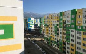 1-комнатная квартира, 45 м², 8/9 этаж помесячно, мкр Шугыла, Микрорайон «Шугыла» 341/3к1 за 90 000 〒 в Алматы, Наурызбайский р-н
