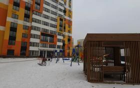 1-комнатная квартира, 50 м², 11/12 этаж, Егизбаева за 26 млн 〒 в Алматы, Бостандыкский р-н