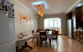 4-комнатная квартира, 185 м², 2/8 этаж, Новый город, Абая — Абилкаир хана за 46.5 млн 〒 в Актобе, Новый город