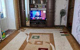 4-комнатная квартира, 76 м², 7/9 этаж, улица 50 лет Октября 31 за 16 млн 〒 в Рудном