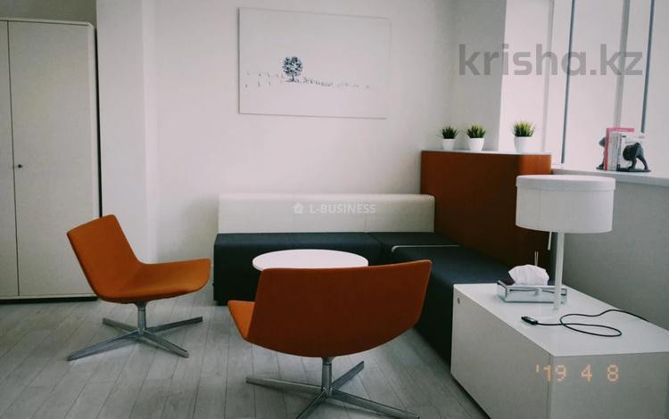 Офис площадью 60 м², Аль-фараби — Малая Мира за 495 000 〒 в Алматы, Бостандыкский р-н