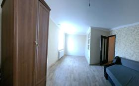 1-комнатная квартира, 38 м², 3/5 этаж, Республики 4/2 за ~ 13.9 млн 〒 в Нур-Султане (Астана), р-н Байконур