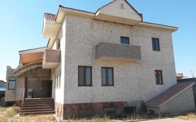 11-комнатный дом, 400 м², 12 сот., Мкр.Спутник 142 за 25 млн 〒 в Капчагае