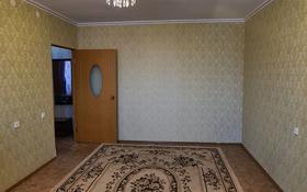 2-комнатная квартира, 54 м², 10/10 этаж, 9 мкр — Момышулы за 7.3 млн 〒 в Темиртау