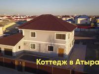 8-комнатный дом, 365 м², 10 сот.