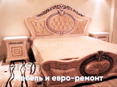 8-комнатный дом, 365 м², 10 сот., Саркамыс 2 за 70 млн 〒 в Атырау — фото 6