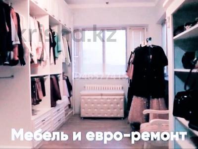 8-комнатный дом, 365 м², 10 сот., Саркамыс 2 за 70 млн 〒 в Атырау — фото 7
