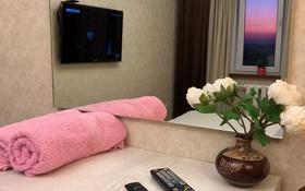 2-комнатная квартира, 54 м², 10/10 этаж посуточно, Красина 1/1 — Абая за 14 000 〒 в Усть-Каменогорске