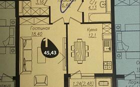 1-комнатная квартира, 45.43 м², 6/8 этаж, Туран 38/1 — Керей Жанибек за 21 млн 〒 в Нур-Султане (Астана), Есильский р-н