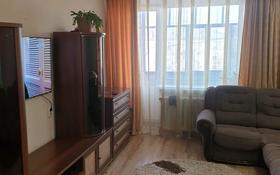 3-комнатная квартира, 59.7 м², 5/5 этаж, проспект Аль-Фараби 43 А за 17.5 млн 〒 в Костанае