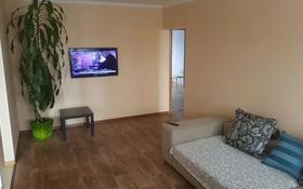3-комнатная квартира, 65 м² посуточно, Ак. Чокина 103 — Кутузова за 10 000 〒 в Павлодаре