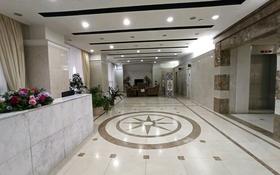 4-комнатная квартира, 176 м², Байтурсынова 9 за 150 млн 〒 в Нур-Султане (Астана), Алматы р-н