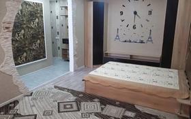 1-комнатная квартира, 35 м², 1 этаж посуточно, Гагарина 18 за 8 000 〒 в Жезказгане