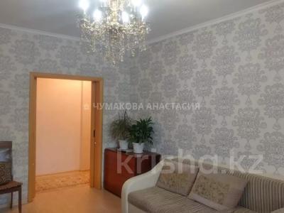 2-комнатная квартира, 60.1 м², 11/12 этаж, проспект Бауыржана Момышулы 16 за 22.5 млн 〒 в Нур-Султане (Астана), Алматинский р-н — фото 17