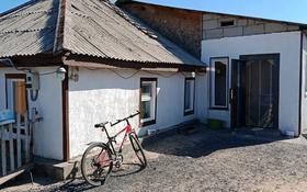 4-комнатный дом, 80 м², 5.5 сот., Матросова 63 за 8 млн 〒 в Павлодаре