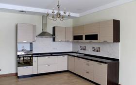 4-комнатная квартира, 200 м², 4/6 этаж помесячно, Мирас 188/2 за 850 000 〒 в Алматы
