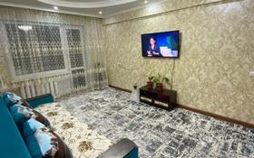 3-комнатная квартира, 50 м², 2/5 этаж, Потанина 35 за ~ 16.4 млн 〒 в Усть-Каменогорске