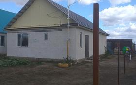 3-комнатный дом, 84 м², 4 сот., Шаттық 12 за 12 млн 〒 в Уральске