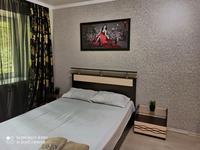 1-комнатная квартира, 35 м², 1/5 этаж посуточно, мкр Новый Город, Бухар Жырау 79 — Ермекова за 7 000 〒 в Караганде, Казыбек би р-н