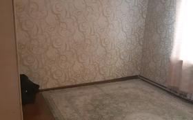 4-комнатный дом помесячно, 75 м², 5 сот., улица Сокпакбаева 12 — Ташкентского за 100 000 〒 в Алматы