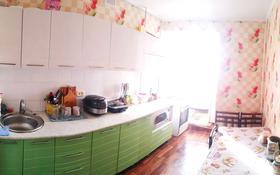 4-комнатная квартира, 74 м², 7/9 этаж, Республики 4 за 23 млн 〒 в Караганде, Казыбек би р-н
