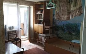 1-комнатная квартира, 33 м², 5/5 этаж, проспект Республики 53 за 4.7 млн 〒 в Темиртау
