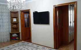 3-комнатная квартира, 48 м², 4/5 этаж помесячно, 6мкр — Мира за 120 000 〒 в Жезказгане