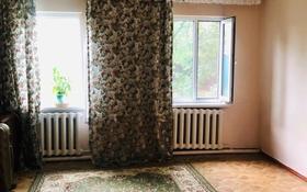 4-комнатный дом, 80 м², 15 сот., Кульджинский тракт за 24 млн 〒 в
