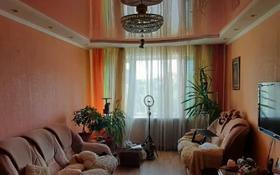 3-комнатная квартира, 68 м², 6/6 этаж, Мкр Горка Дружбы за 15.9 млн 〒 в Темиртау