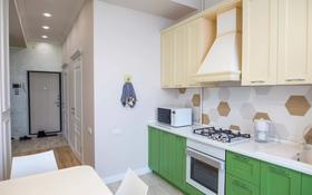2-комнатная квартира, 40 м², Минина за 26 млн 〒 в Алматы, Бостандыкский р-н