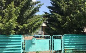 5-комнатный дом, 150 м², 4 сот., 2я Северная за 37 млн 〒 в Щучинске