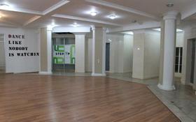 Помещение в элитном жилом комплексе за 1.5 млн 〒 в Алматы, Медеуский р-н