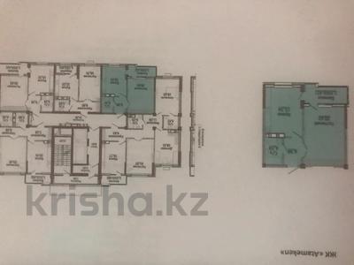 1-комнатная квартира, 51.4 м², 2/12 этаж, Розыбакиева за 28.5 млн 〒 в Алматы, Бостандыкский р-н — фото 17