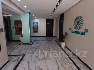1-комнатная квартира, 51.4 м², 2/12 этаж, Розыбакиева за 28.5 млн 〒 в Алматы, Бостандыкский р-н — фото 20