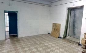 Помещение площадью 125 м², Валиханова 185 за 120 000 〒 в Кокшетау