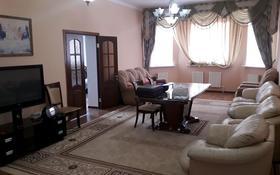 6-комнатный дом, 350 м², 15 сот., улица Отырар 7 за 70 млн 〒 в