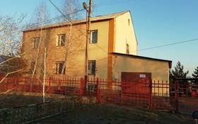 10-комнатный дом, 235 м², 18 сот., Кунгей за 35 млн 〒 в Караганде, Казыбек би р-н