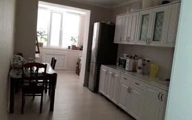 2-комнатная квартира, 72 м², 5/5 этаж, 34-й мкр 6 — 60 за 14.5 млн 〒 в Актау, 34-й мкр