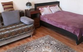 1-комнатная квартира, 48 м², 6/9 этаж посуточно, Кюйши Дины 24 — ЖИРЕНТАЕВА за 7 000 〒 в Нур-Султане (Астана), Алматы р-н