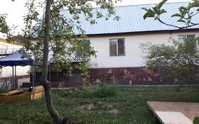 4-комнатный дом, 200 м², 11 сот., мкр Калкаман-2, Кабылбаева — Токсына Кулыбекова за 39.7 млн 〒 в Алматы, Наурызбайский р-н