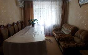 3-комнатная квартира, 56 м², 1/4 этаж, Рахимова — Улбике акына за 12 млн 〒 в Таразе