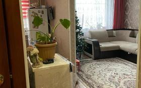 3-комнатная квартира, 57.6 м², 1/4 этаж, Шипина 168 — Бородина за 11 млн 〒 в Костанае
