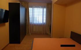 2-комнатная квартира, 76 м², 4/9 этаж, 15-й мкр 56 за 23 млн 〒 в Актау, 15-й мкр