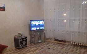 2-комнатная квартира, 67 м², 2/9 этаж, Жумабаева — Петрова за 19.3 млн 〒 в Нур-Султане (Астана)