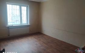 5-комнатная квартира, 108 м², 2/5 этаж, Жана гарышкер 4д за 30 млн 〒 в Талдыкоргане