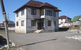 5-комнатный дом, 243 м², 7 сот., Бесагаш (Дзержинское) за 50 млн 〒