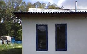 4-комнатный дом, 60 м², 10 сот., Торговая 12 за 5.7 млн 〒 в Кокпекты